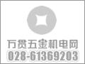 南京九盈机械设备有限公司